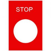 "Legend Plate ""STOP"""