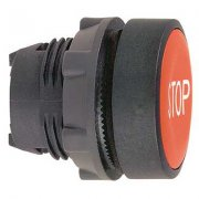 "Push Button Head Red ""STOP"""